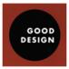 Good Design 1997: PowerGear™ Pruners